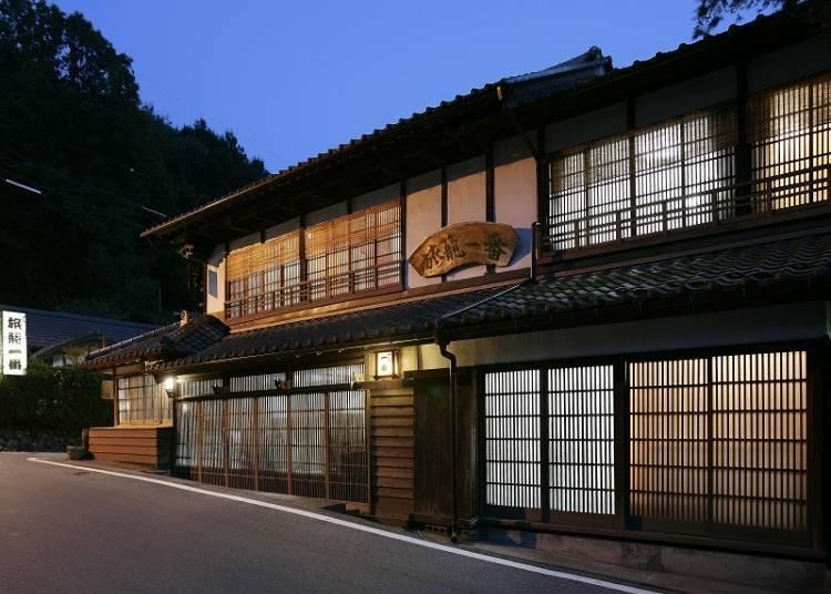 2. Hatago Ichiban: Check out this Chichibu ryokan's value-for-money solo traveler plan!