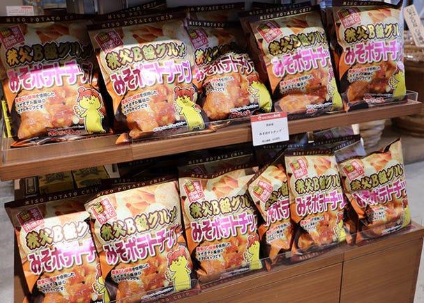 Miso Potato Chips: Cheap but tasty local Chichibu fare