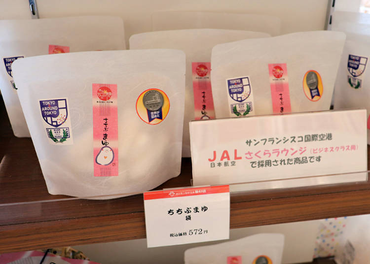 Chichibu Mayu: A souvenir that highlights Chichibu's sericulture industry