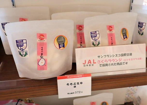 Chichibu Mayu: A souvenir that highlights Chichibu's sericulture industry