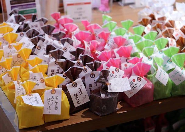 ■カラフルなパッケージが可愛らしい「彩りぽてと」シリーズ