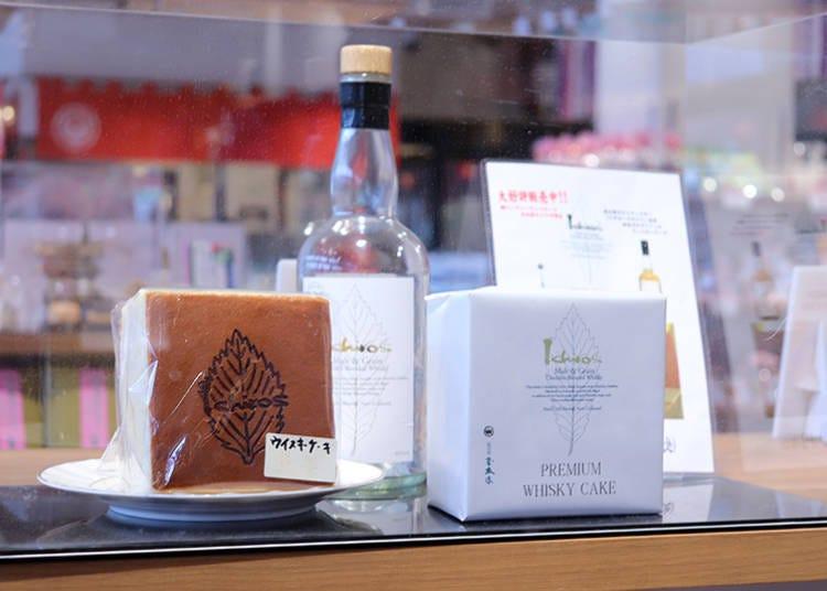 秩父伴手禮①世界知名威士忌!Ichiro's Malt蛋糕版「PREMIUM WHISKY CAKE」