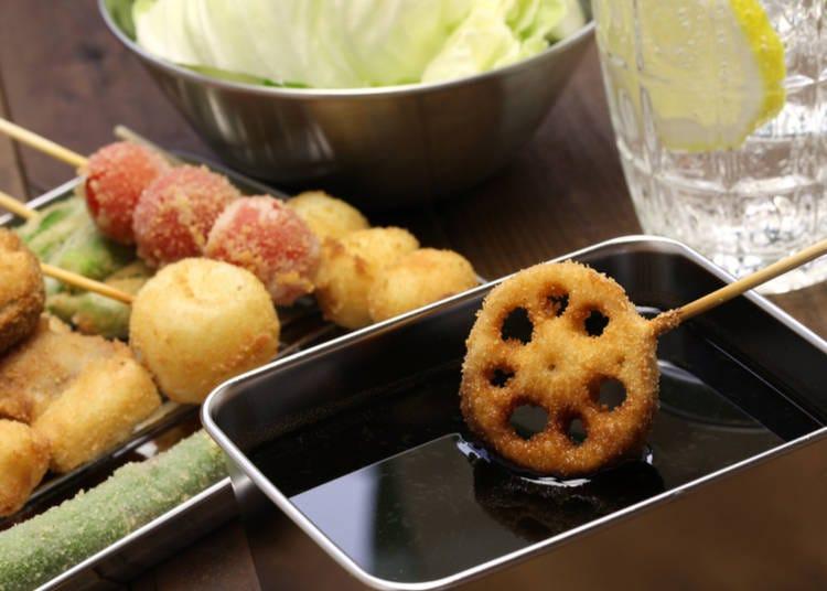 色んな食材が食べられて楽しい「串カツ」