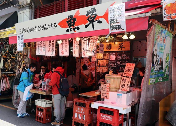 1. Sakanakusa (Tokyo Ueno): Fresh Oysters with Sake!