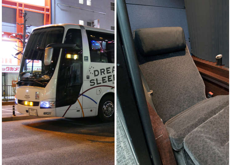 【完全個室席&ウォシュレット完備】東京⇔大阪の夜行バスがすごすぎて、日本観光が変わるレベル|ドリームスリーパー
