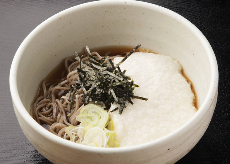 11. Energize with the famous Tororo Soba