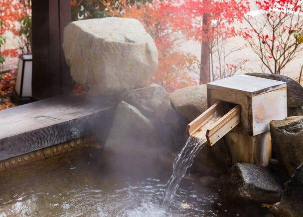 【理由14】下山後に温泉ですっきり汗を流せる