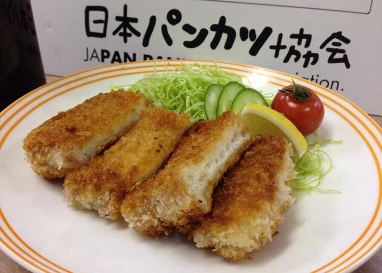 """The plain-looking but tasty """"Pankatsu"""", or bread cutlet that local residents love!"""
