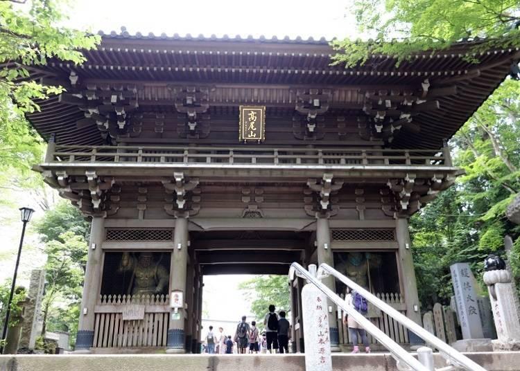 Purify your six senses at the Rokkon Shojo Ishiguruma [Six Roots-cleansing Stone Wheel]