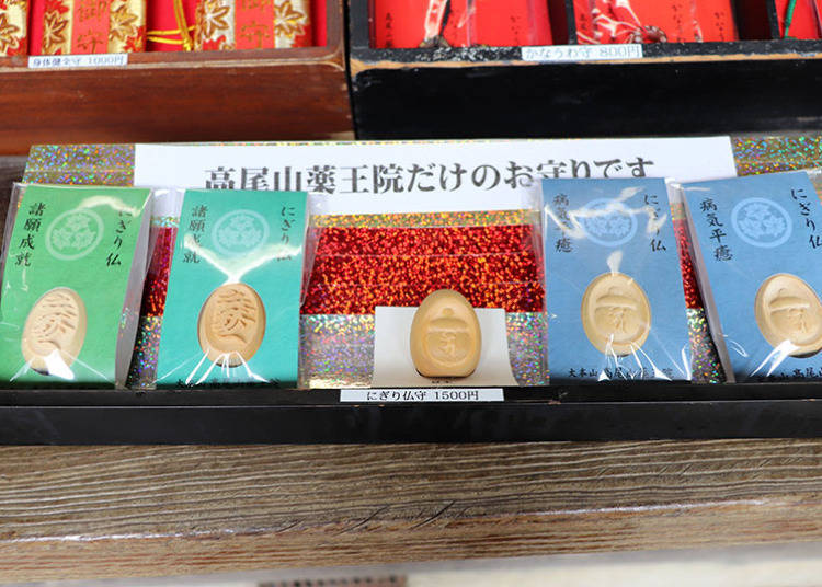 """Recommended """"omamori"""" souvenir charms"""