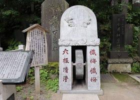 高尾山藥王院&開運物、景點12選!離東京市區最近的靈山!