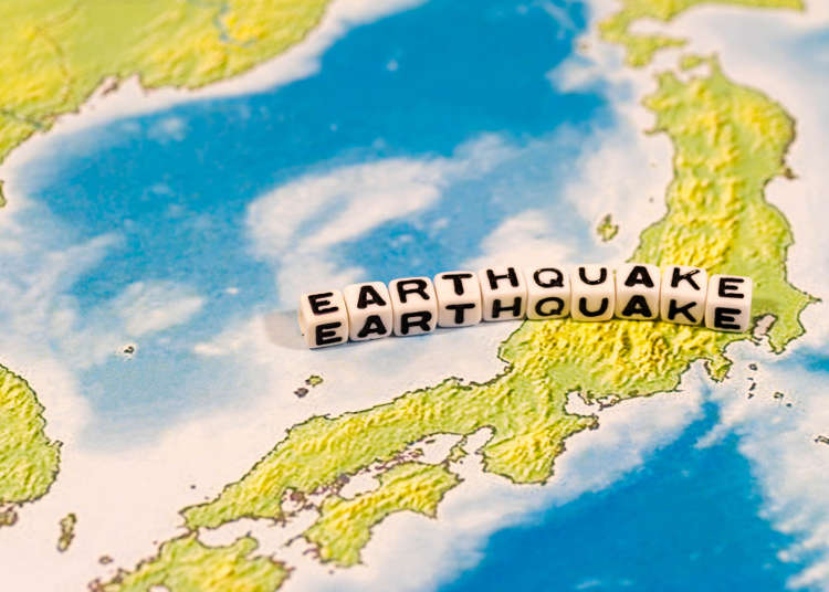 What kind of natural disasters happen in Japan? Basic information you should know before traveling