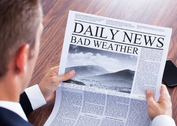 台風発生時の注意と過ごし方