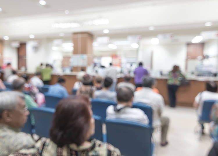 일본 응급실에서 진료 후의 의료비 정산 방법에 대하여