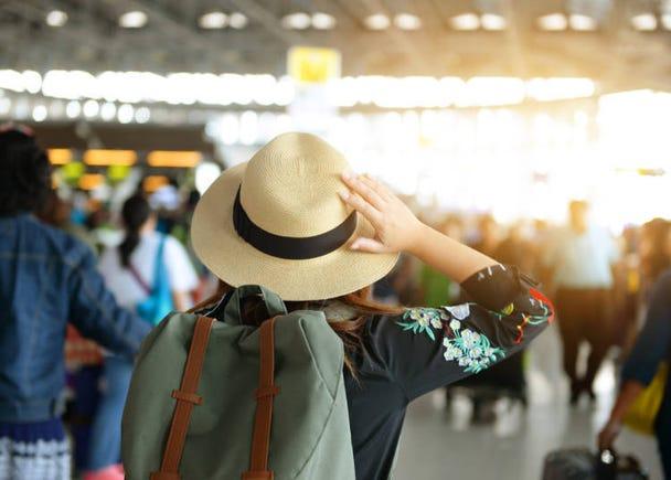 機場有供應緊急電源嗎?