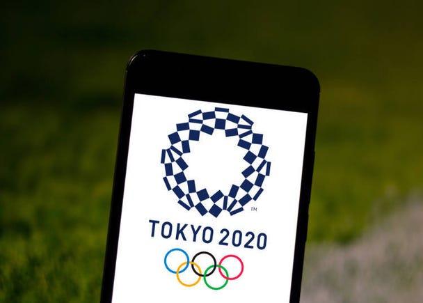 針對東京奧運所準備的設置
