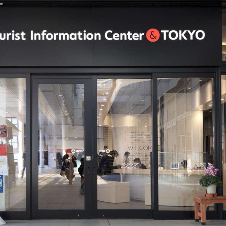 일본에서 긴급상황이 발생한다면? 인기 관광지별 도움을 받을 수 있는 곳 총정리!