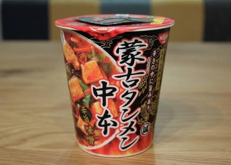 ●7 Premium 蒙古湯麵中本 美味辣味噌(セブンプレミアム 蒙古タンメン中本 辛旨味噌)
