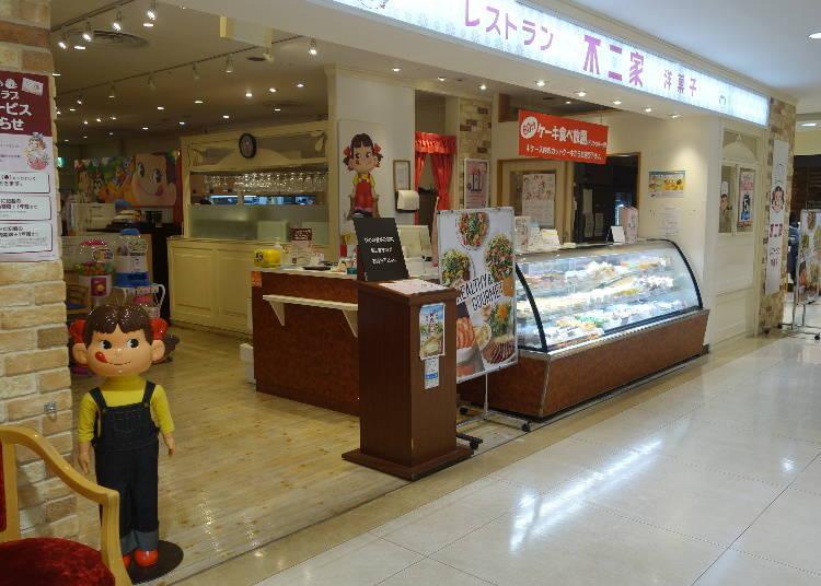 ●Fujiya Restaurant