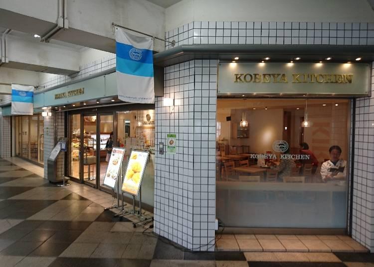●「神戸屋キッチン」 (西館3階 銀座線渋谷駅乗車口改札横)