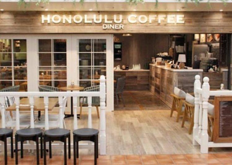 ●HONOLULU COFFEE DINER (餐飲街 11F)