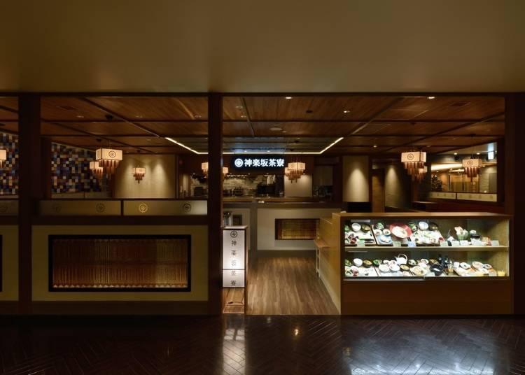 ●神樂坂 茶寮 (餐飲街 12F)