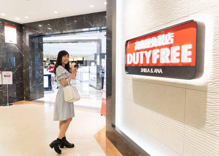 髙島屋免税店SHILLA&ANAでショッピング!