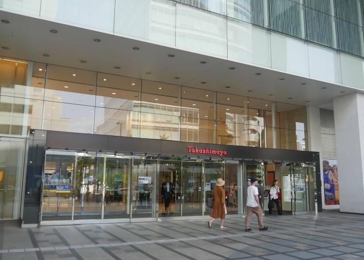 采购最新款的东京美妆用品