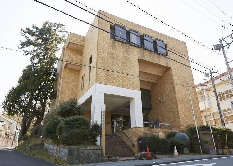 """The Hotoku Museum: Passing on Ninomiya Sontoku's """"Teachings of Hotoku"""""""