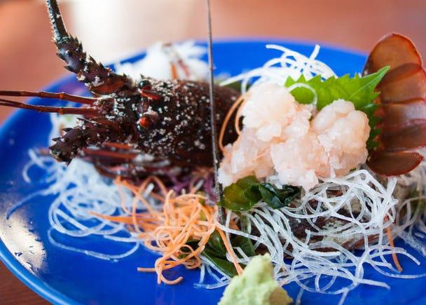 Ikizukuri (Live Preparation of Sashimi): Too horrible and shocking