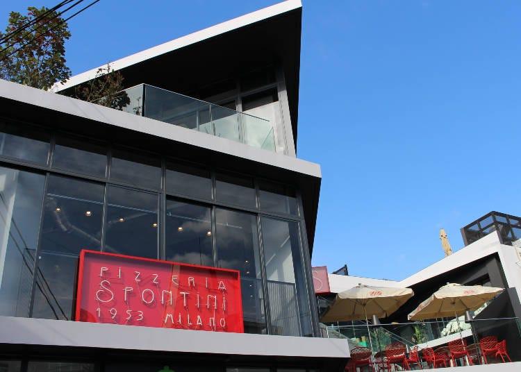 3. Spontini (Harajuku): Pizza Paradiso