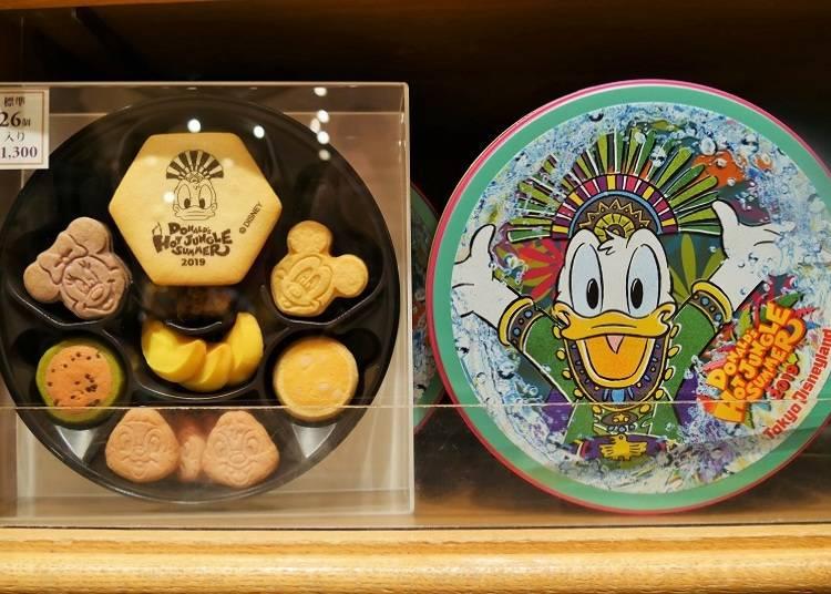 (5)綜合餅乾盒(1300日圓)