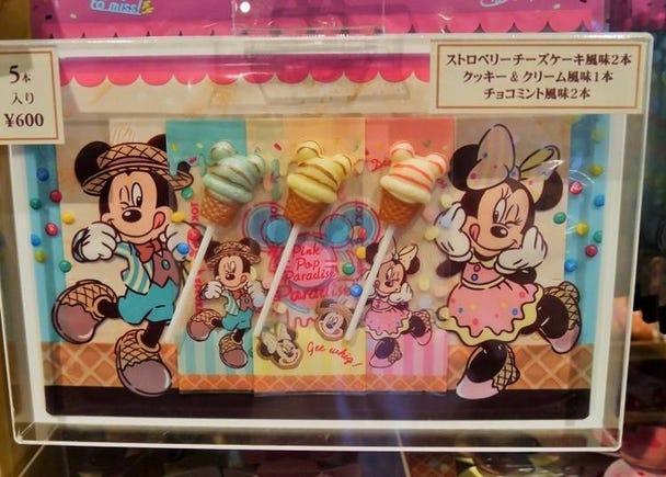 8.棒棒糖(5入600日圓)