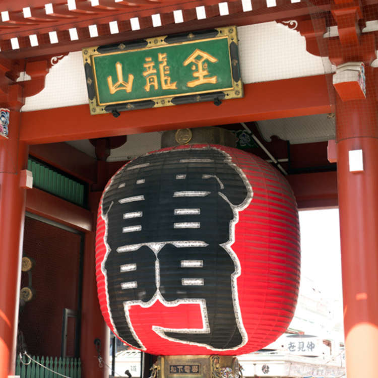 The Ultimate Guide to Asakusa, Tokyo: 30 Top Picks for Food, Shopping, and Souvenirs!