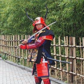 淺草盔甲體驗 Samurai愛 -Armaer Experience-