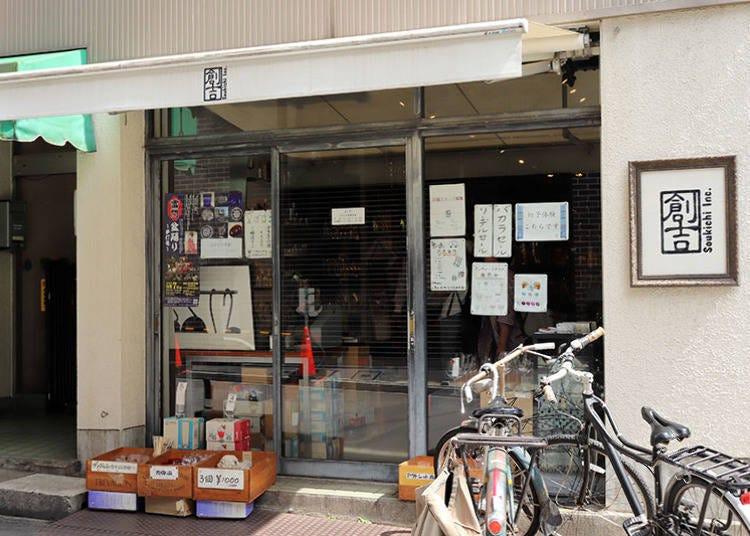Cultural Experience: Edo Kiriko Workshop Sokichi
