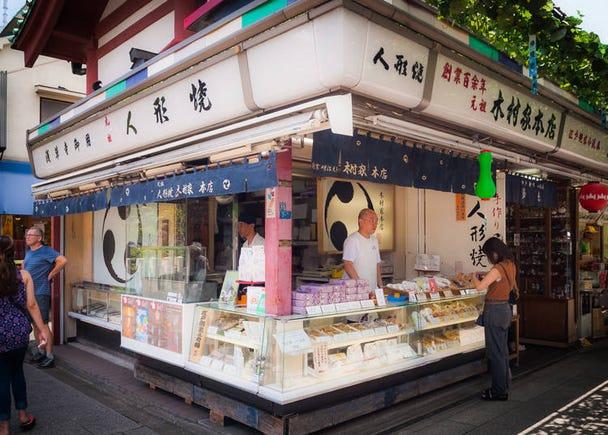 淺草推薦平價美食②說到淺草的甜點就是這味!木村家本店的「人形燒」