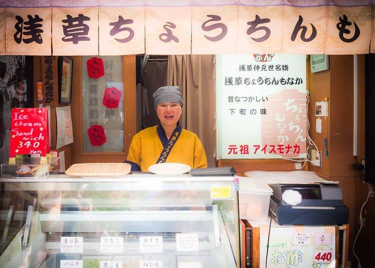 淺草推薦平價美食③冰淇淋×日式的好滋味!淺草燈籠最中的「冰淇淋最中」