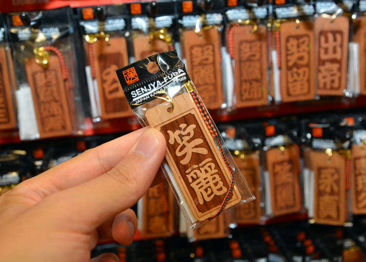 Wacky Souvenirs! 10 Unusual Gifts Found at Asakusa Don Quijote!