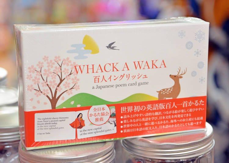 世界初の英語版百人一首かるた「WHACK A WAKA 百人イングリッシュ」