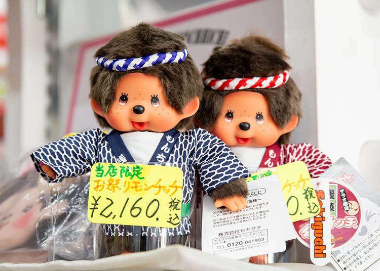 浅草は人気キャラショップの聖地!モンチッチのお店「トイステラオ」などおすすめ3店