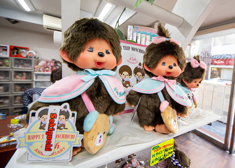 Toys Terao 2: Gathering Monchhichi Fans From Everywhere