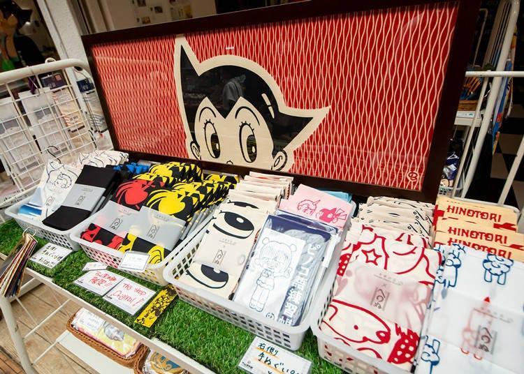 「漫畫之神」手塚治虫的公式周邊商店,也可享受獨特美食的「ATOM堂本舖」
