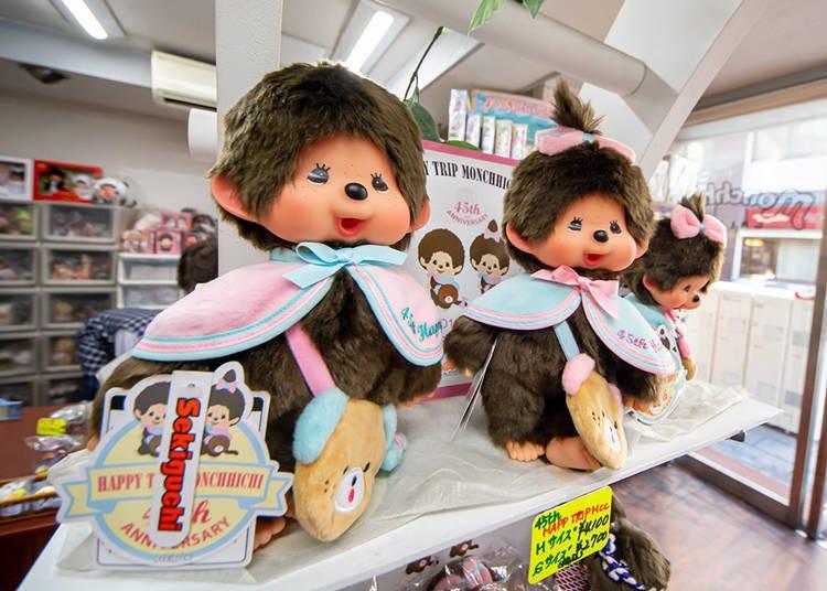 聚集世界各國蒙奇奇粉絲的「Toysterao」2號店