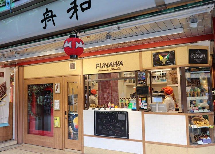 Funawa Nakamise 3rd Shop: Enjoy the gentle sweetness of imo-yōkan soft cream!