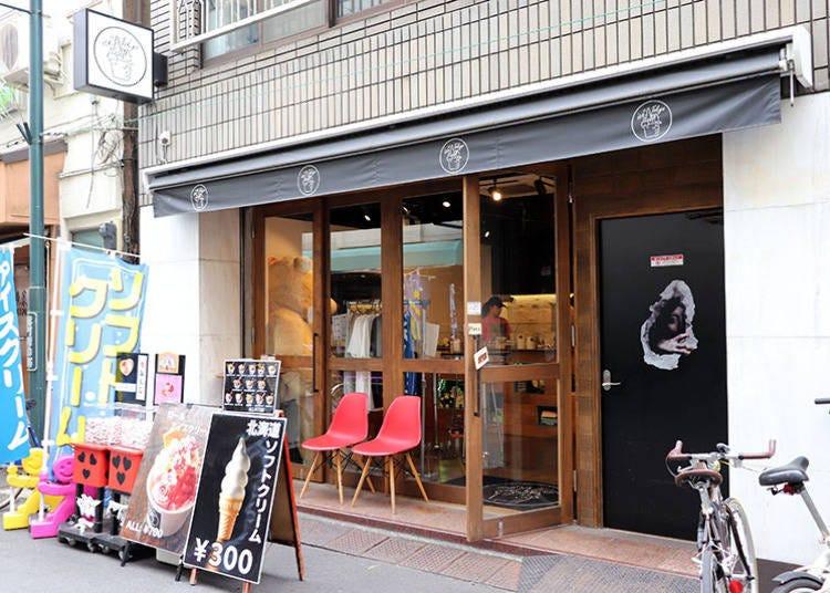 ■SNS 에서도 매우 화재인 롤아이스'아이스 토쿄(ice Tokyo)'
