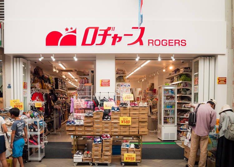 Rogers Asakusa at Shin-Nakamise Shopping Street