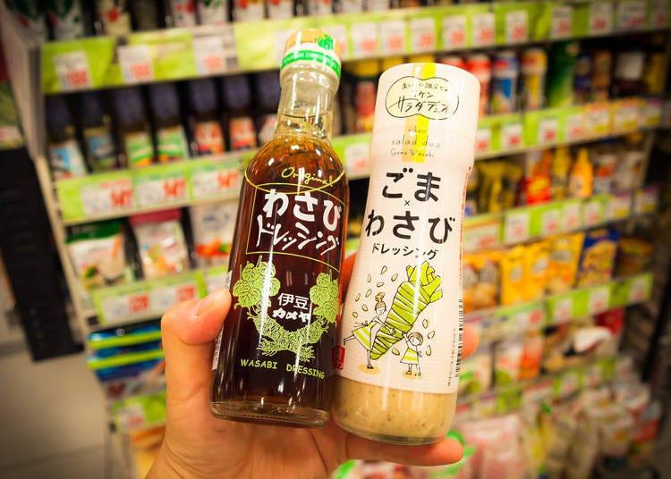 Ozeki Must-Buy Souvenirs 3: Seasonings