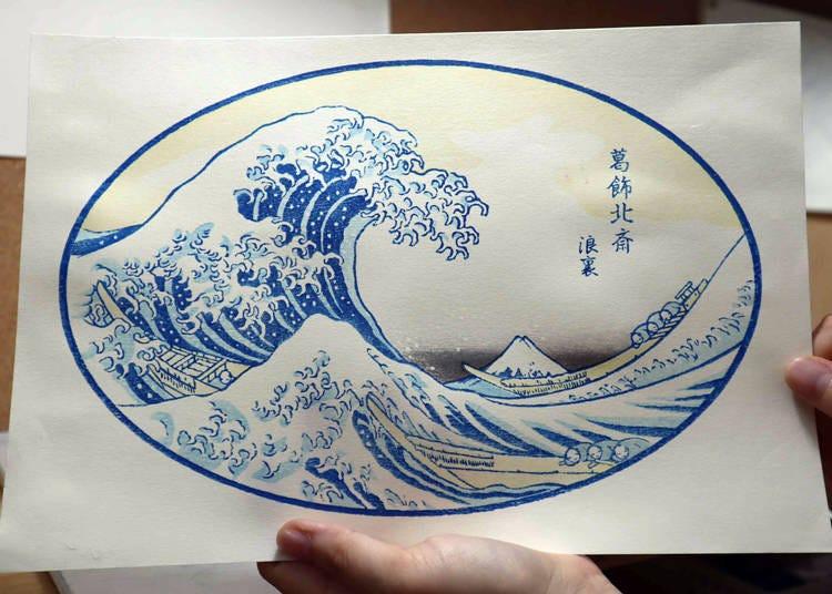 2. Mokuhankan: Experience the intricate skills behind Japan's well-established woodblock craftwork