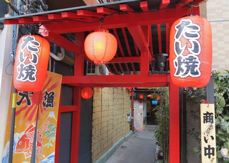 3. Asakusa Taiyaki Workshop Guraku: Bake your own Taiyaki Japanese snack for the greatest satisfaction